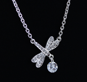 18k White Gold Dragonfly Pendant