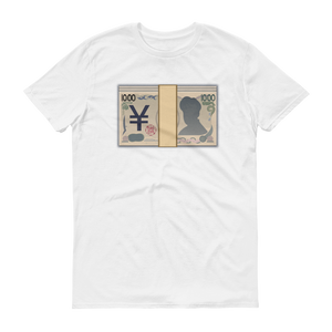 Men's Emoji T-Shirt - Banknote With Yen Sign-Just Emoji