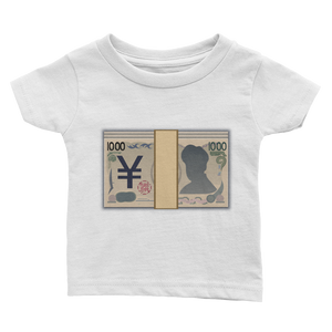 Emoji Baby T-Shirt - Banknote With Yen Sign-Just Emoji