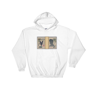 Emoji Hoodie - Banknote With Yen Sign-Just Emoji