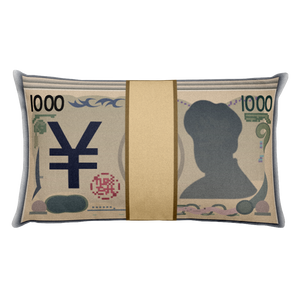 Emoji Bed Pillow - Banknote With Yen Sign-Just Emoji