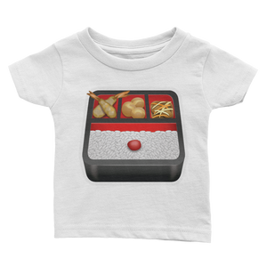 Emoji Baby T-Shirt - Bento Box-Just Emoji