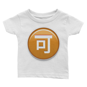 Emoji Baby T-Shirt - Circled Ideograph Accept-Just Emoji