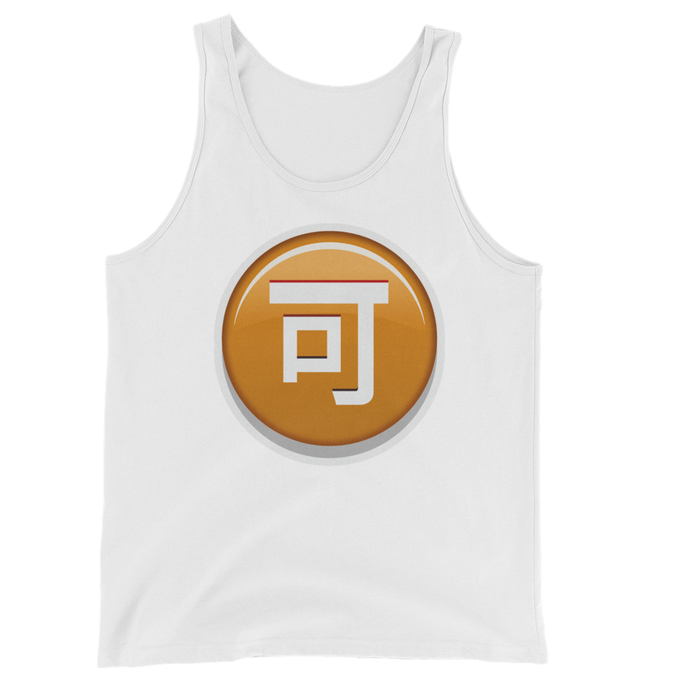 Men's Emoji Tank Top - Circled Ideograph Accept-Just Emoji