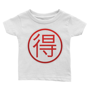 Emoji Baby T-Shirt - Circled Ideograph Advantage-Just Emoji