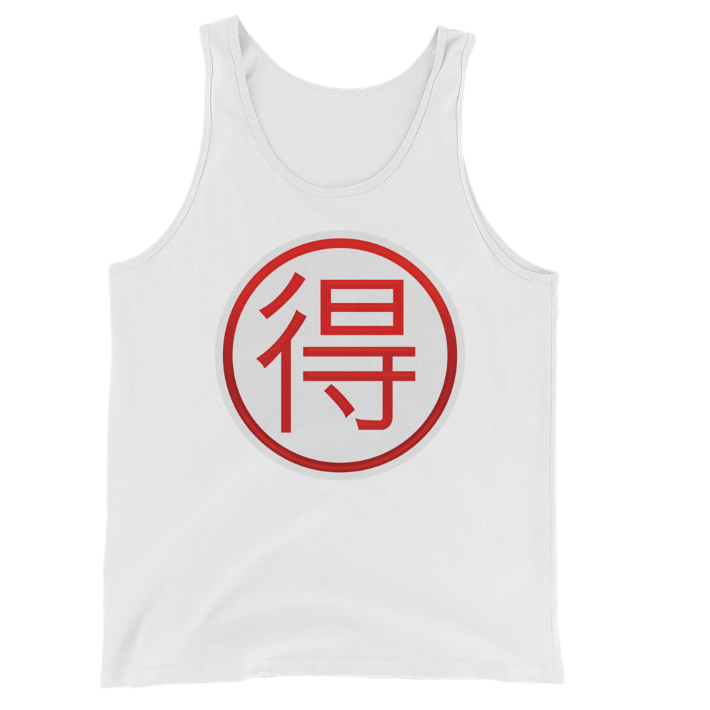 Men's Emoji Tank Top - Circled Ideograph Advantage-Just Emoji