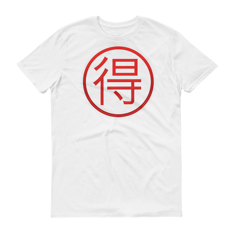 Men's Emoji T-Shirt - Circled Ideograph Advantage-Just Emoji