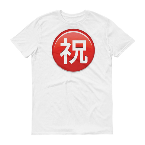 Men's Emoji T-Shirt - Circled Ideograph Congratulations-Just Emoji