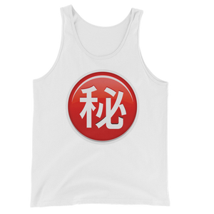 Men's Emoji Tank Top - Circled Ideograph Secret-Just Emoji