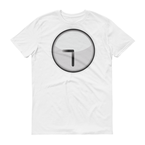 Men's Emoji T-Shirt - Clock Face Nine Thirty-Just Emoji