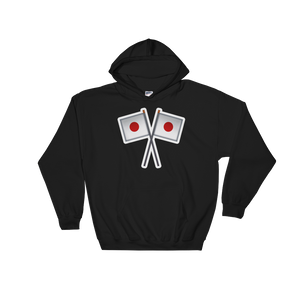 Emoji Hoodie - Crossed Flags-Just Emoji