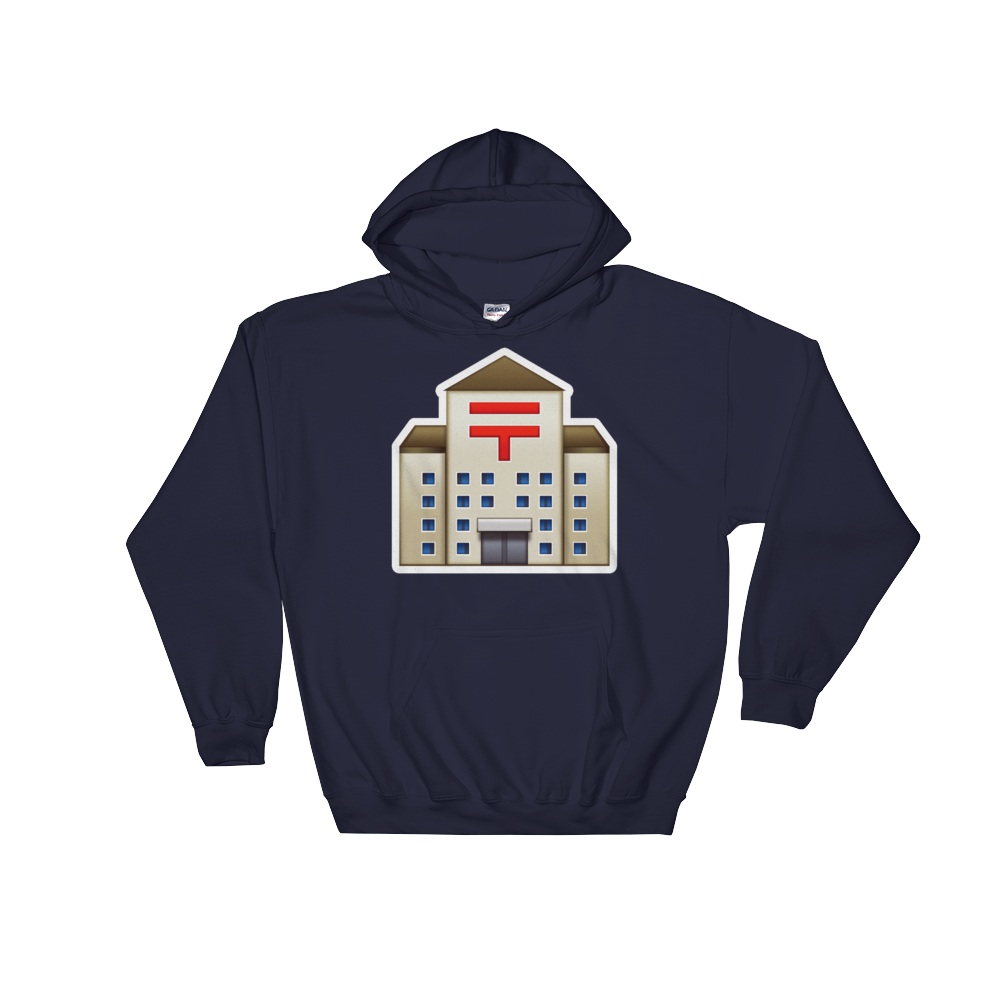 Emoji Hoodie - Japanese Post Office-Just Emoji
