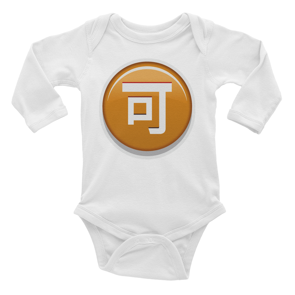 Emoji Baby Long Sleeve One Piece - Circled Ideograph Accept-Just Emoji
