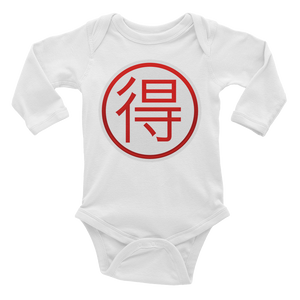 Emoji Baby Long Sleeve One Piece - Circled Ideograph Advantage-Just Emoji