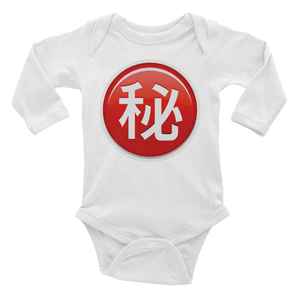 Emoji Baby Long Sleeve One Piece - Circled Ideograph Secret-Just Emoji