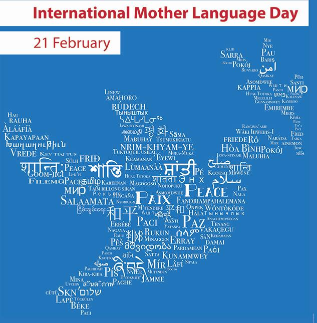UN International Mother Language Day poster
