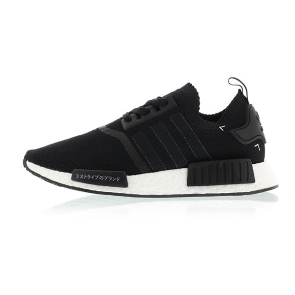 NMD R1 PK 'Tri Color' Black 10.5 US Men Primeknit Adidas NMD R1