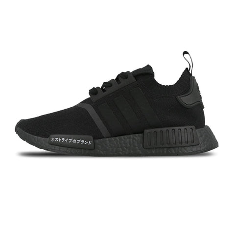aac5f3476 Where to buy Adidas NMD In Singapore