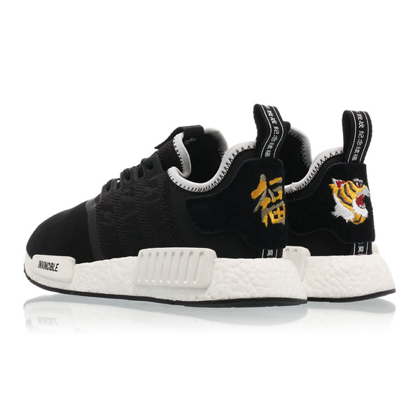 best service 4c9fb a237a adidas Consortium NMD_R1 x Neighborhood x Invincible