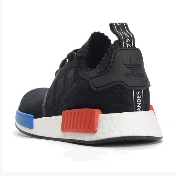 Has The adidas NMD R1 OG Launch Been Pushed Back Upcoming