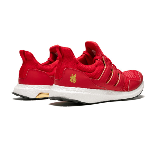 "adidas Ultra Boost 1.0 x Eddie Huang ""Chinese New Year"" 2019"