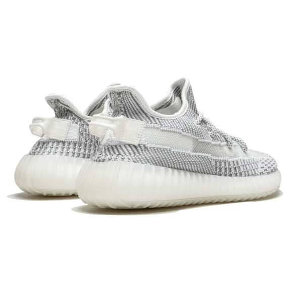 "adidas Yeezy Boost 350 V2 ""Static Non-Reflective"""