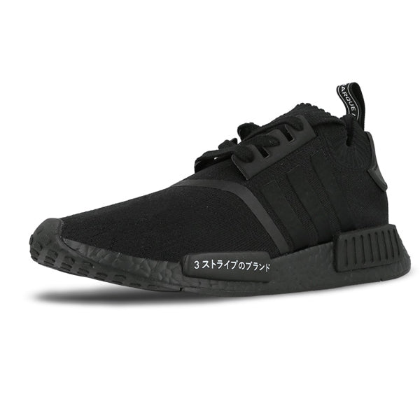 "adidas NMD_R1 PK Japan ""Triple Black"""