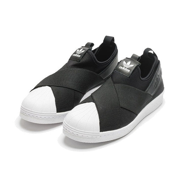 adidas superstar slip on sklep