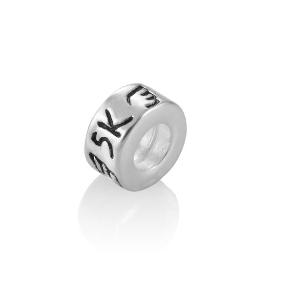 5K Wing Slide Bead, Pandora Compatible
