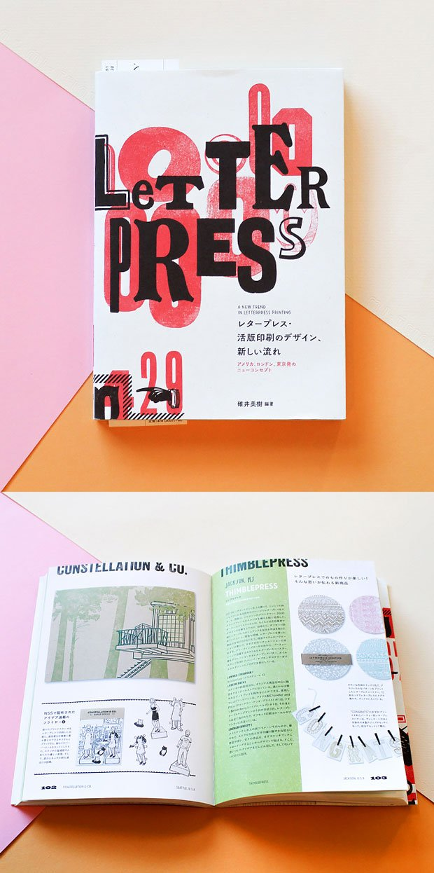 Letterpress: A New Trend in Letterpress Printing