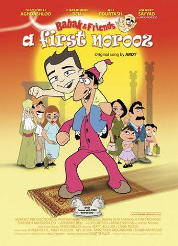 Babak and Friends - A First Norooz Blaze DVDs DVDs & Blu-ray Discs > DVDs