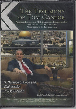 The Testimony of Tom Cantor. President, Founder and CEO Scantibodies Laboratory, Inc. Blaze DVDs DVDs & Blu-ray Discs > DVDs