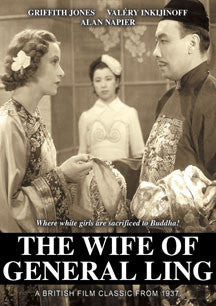 The Wife Of General Ling (DVD)