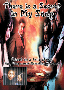 There Is A Secret In My Soup (DVD)