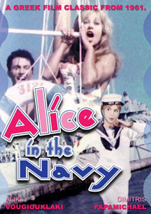 Alice In The Navy (DVD)