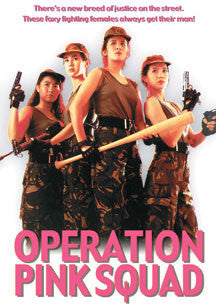 Operation Pink Squad (DVD)
