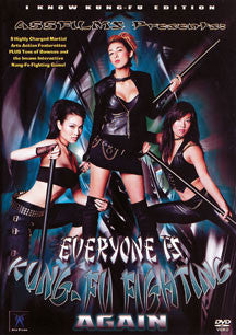 Everyone Is Kung Fu Fighting Again (DVD)