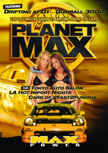 Max Power Planet Max (DVD)