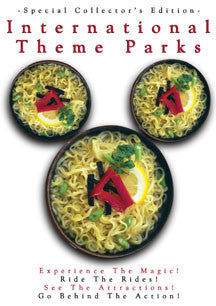 International Theme Parks (DVD)