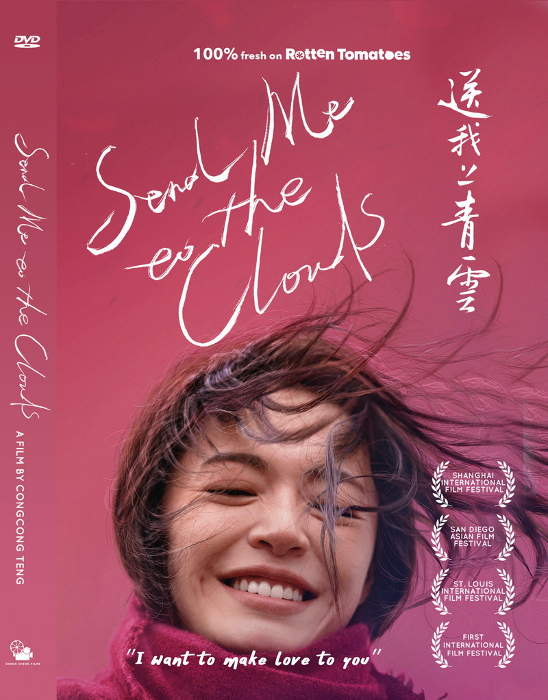Send Me To The Clouds (DVD)