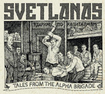 Svetlanas - Tales From The Alpha Brigade (CD)