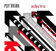 Psy'aviah - Eclectric + Eclectricism (Limited) (CD)