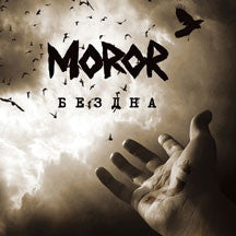 Moror - Abyss (CD)