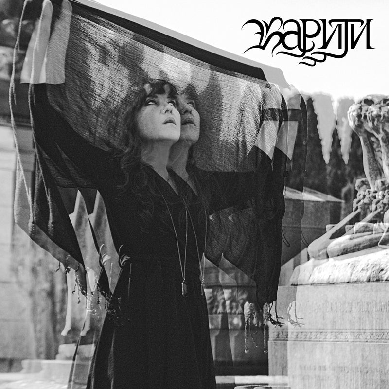 Kariti - Covered Mirrors (CD)