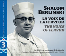 Shalom Berlinski - The Voice Of Fervor (CD)