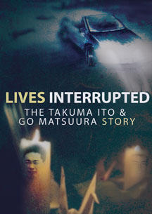 Lives Interrupted (DVD)