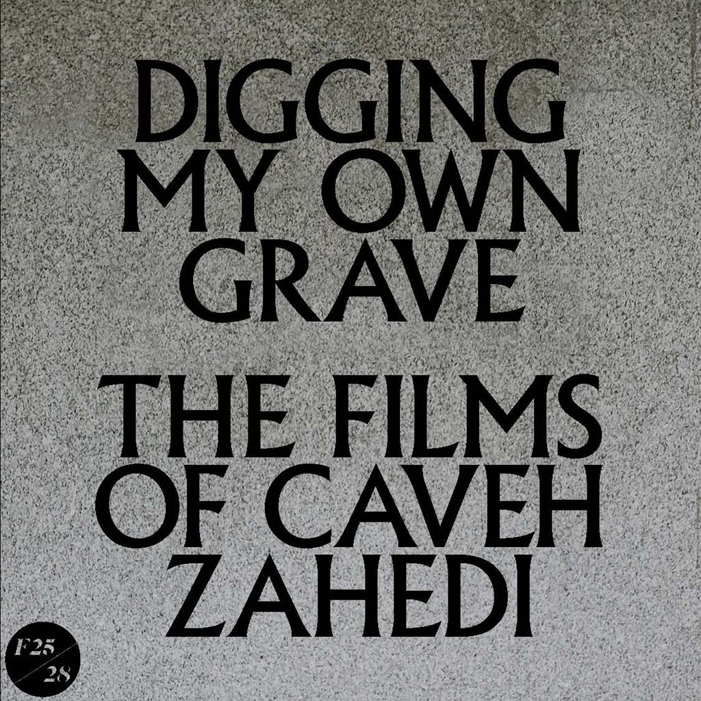 "Digging My Own Grave: The Films Of Caveh Zahedi - DVD / Book / 7"" LP"