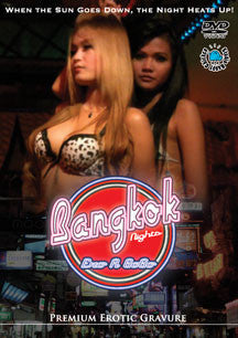 Bangkok Nights Vol 1: Ero A Go Go (DVD)