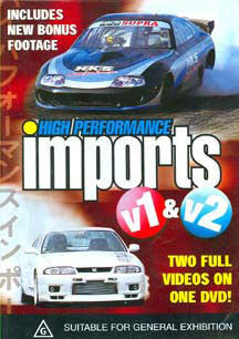 High Performance Imports V1 &V2 (DVD)