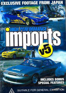 High Performance Imports V5 (DVD)
